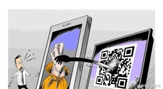 新型手機病毒!支付寶微信銀行卡的錢全被盜光,跳出警示窗面寫 (流量寶沙盒模組過程 已經停止運作) 重新開啟流量寶,一個隨身WIFI就能解決 - 每日頭條