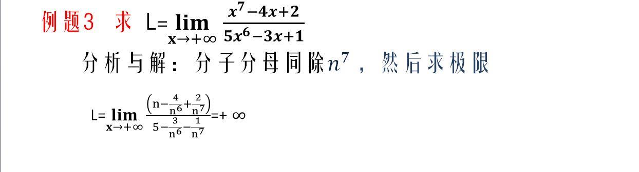 高等數學:(5)極限運算法則(第一章 極限) - 每日頭條