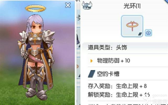 仙境傳說ro手遊玩十字軍有什麼技巧 十字軍玩法技巧 - 每日頭條