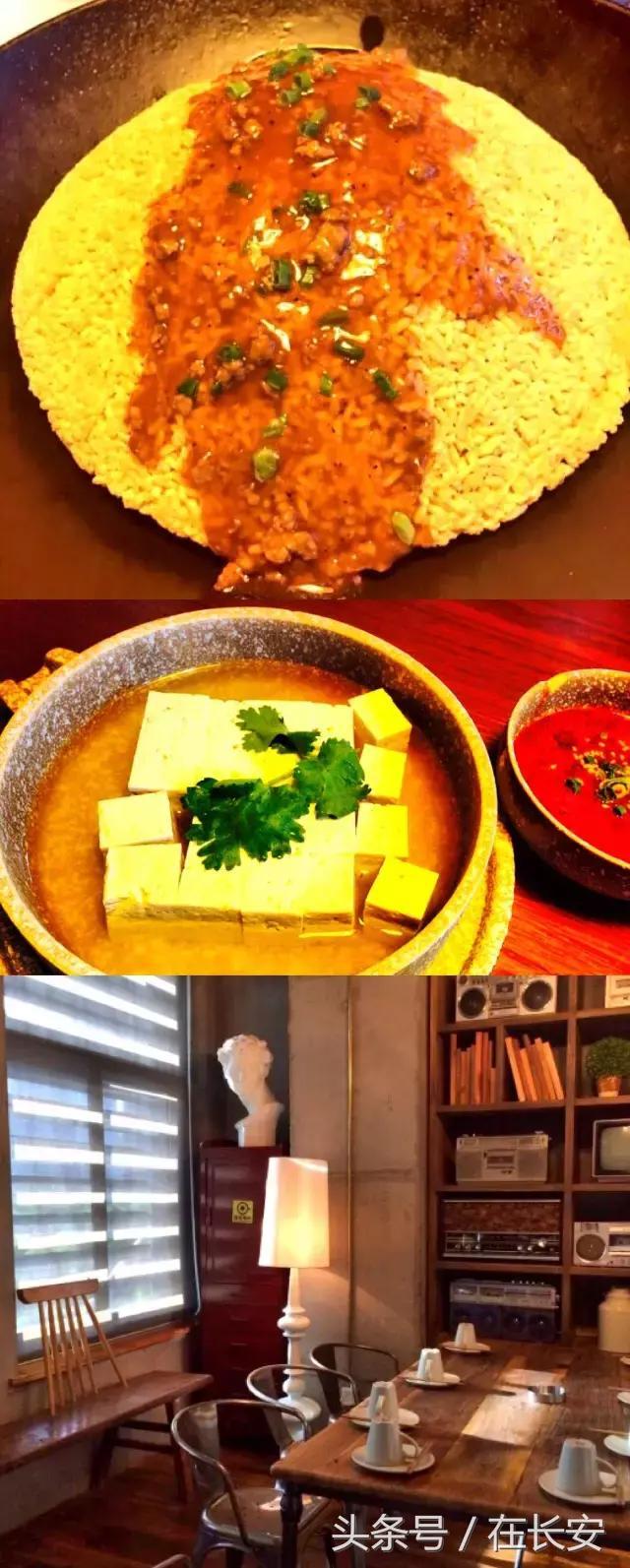 西安適合朋友聚會的餐廳大盤點!炒菜,火鍋,燒烤,自助餐全都有 - 每日頭條