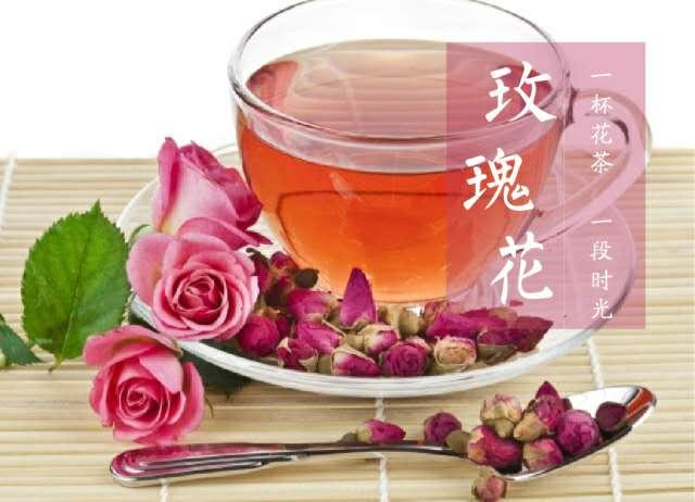 茉莉,玫瑰,合歡花,你不可錯過的養生好食材! - 每日頭條