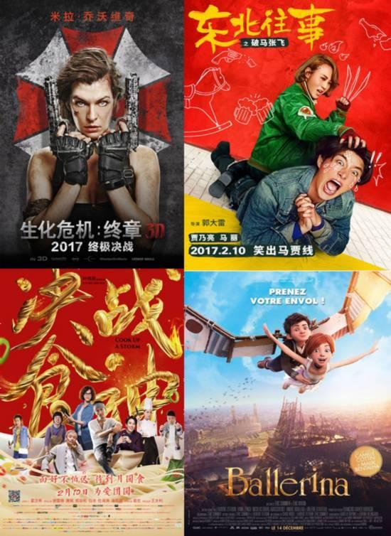 2017年2月份上映電影有哪些 2月份上映的電影排期一覽 - 每日頭條