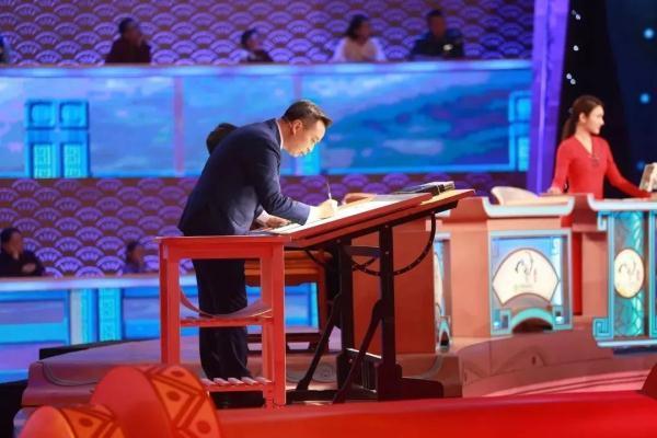 CCTV-1今晚八點檔,《中國詩詞大會》第五季第三期精彩繼續 - 每日頭條
