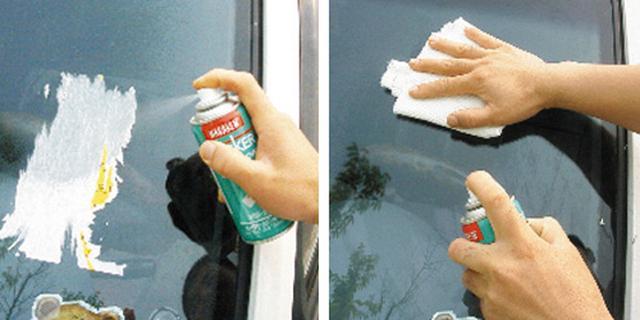 玻璃上的貼紙怎麼去除 清除貼紙不乾膠有妙招 - 每日頭條