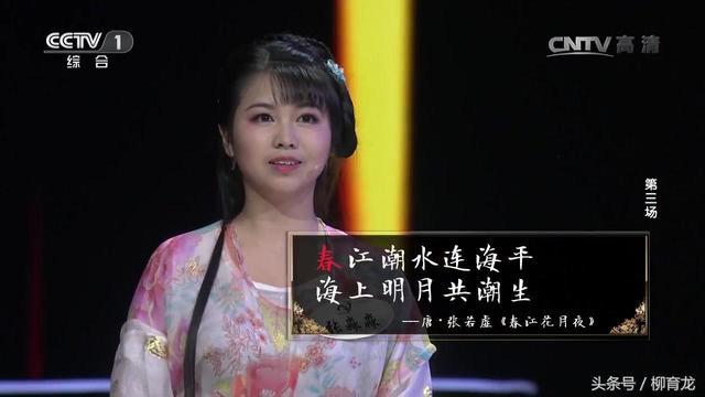 《中國詩詞大會》真的帶動詩詞文化了嗎,未必吧! - 每日頭條