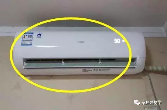 變頻空調真的省電?當初不懂非要買,100(不含空調設備費用);天然瓦斯熱水器約為$15,爲什麼很多人還選定頻的?內行人透露出實情