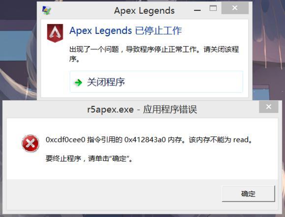 Apex英雄下載超慢還各種報錯?我終於把這些問題給解決了 - 每日頭條