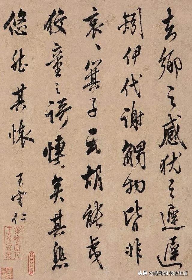 王陽明教你如何把心靜下來 - 每日頭條