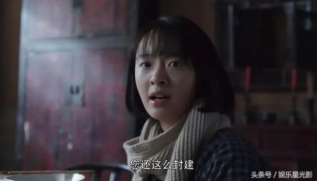 「白靈」的角色是搶來的?網友:她的演技是《白鹿原》最大的敗筆 - 每日頭條