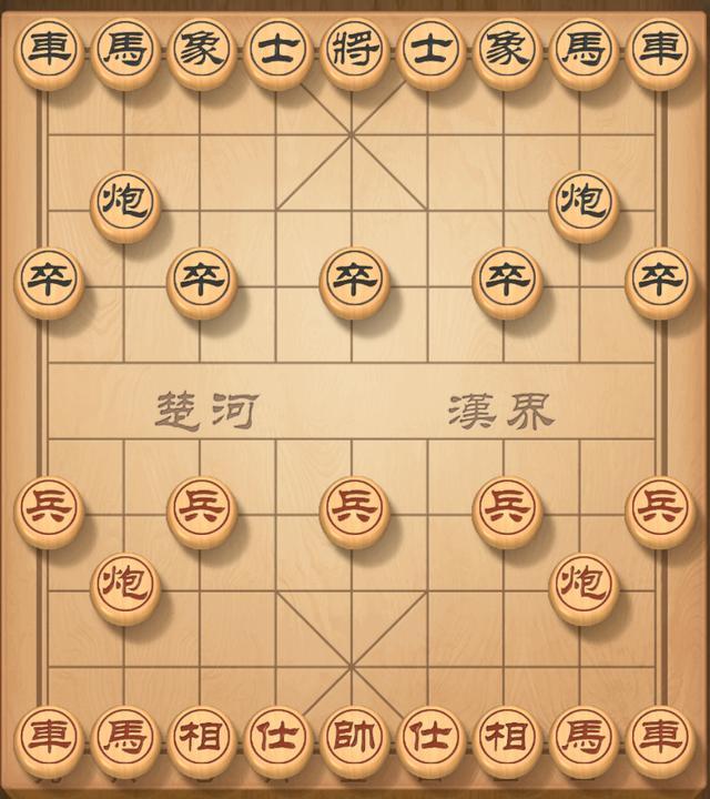 象棋基本術語(六) - 每日頭條