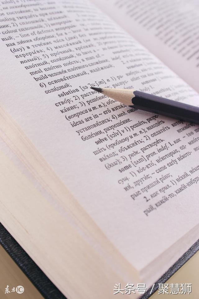 初二英語:形容詞副詞比較級與最高級完全悟透!(培訓機構英語) - 每日頭條