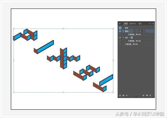 AI教程!AI製作等軸2.5D文字效果 - 每日頭條