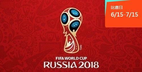 「世界盃」俄羅斯-波蘭-日本-體育足球 泣血推薦-2018-6-19-20 - 每日頭條
