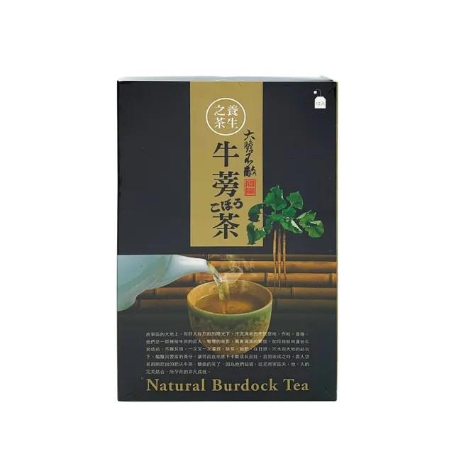 【將軍區農會】牛蒡茶包(7g*12包)