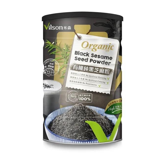 【米森】有機純黑芝麻粉350gx1罐