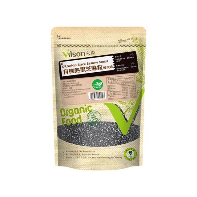 【米森】有機熟黑芝麻粒145gx1包