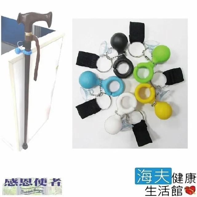 【日華x海夫】拐杖吊掛粒 雨傘用 顏色隨機(3個入)