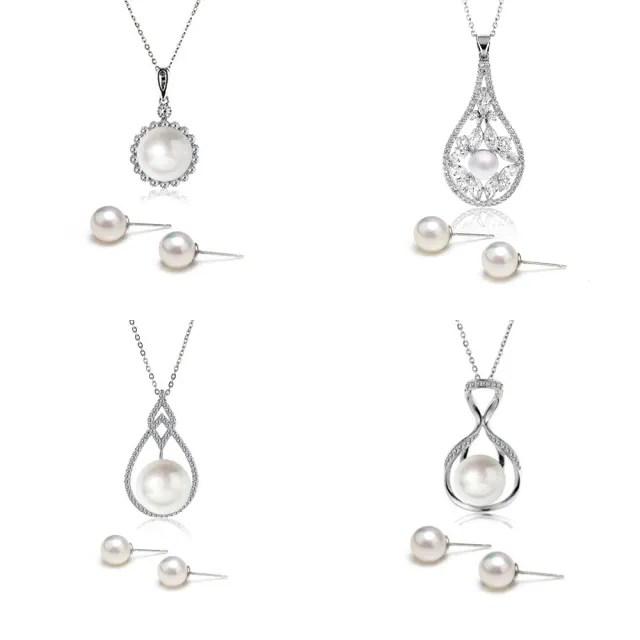 【大東山珠寶】南洋貝寶珠墬飾耳環套組(四選一)
