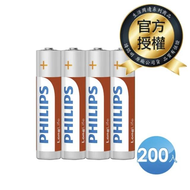 【PHILIPS 飛利浦】4號碳鋅電池(200顆)