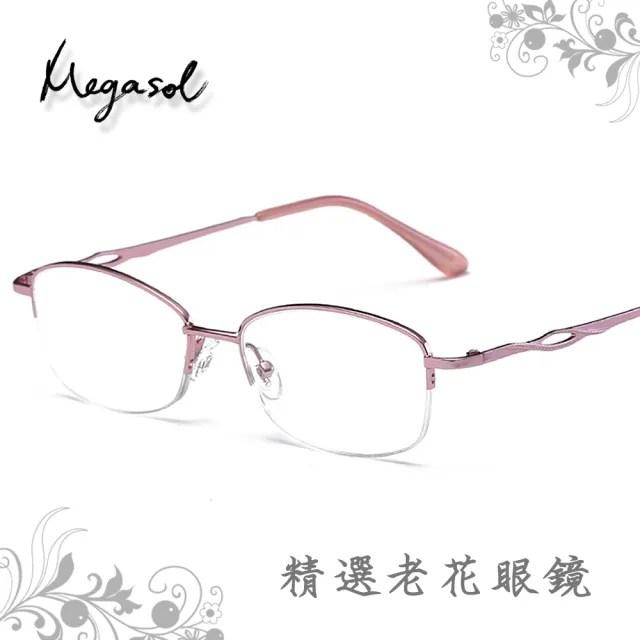 【MEGASOL】優質老花眼鏡(輕巧簡約甜美經典粉簍空流線鏡架-8111)