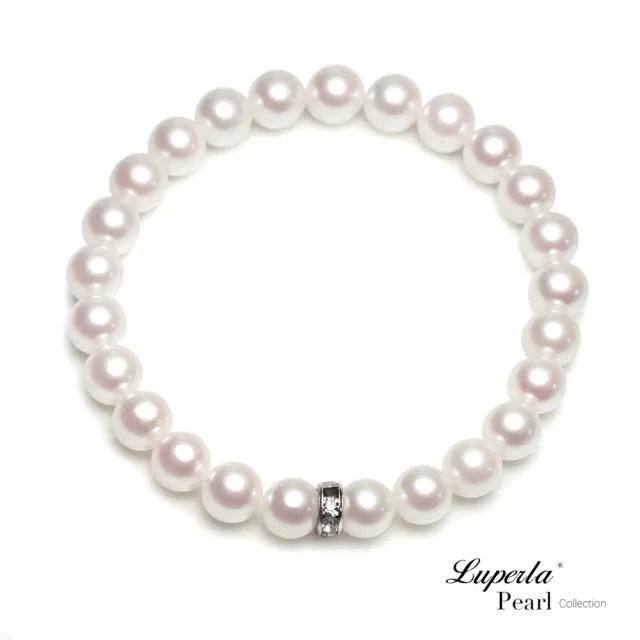 【大東山珠寶】真摯的心 晶燦手環(akoya海水珍珠)