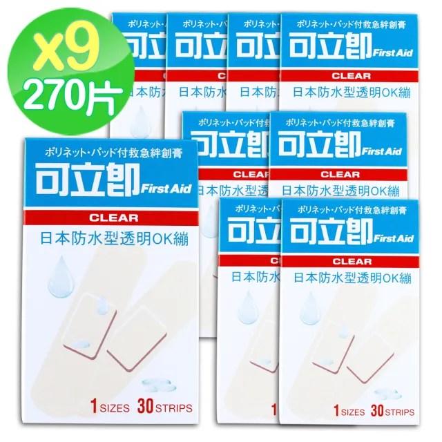 【日本First Aid】原裝防水透明救急絆ok蹦(9盒 30片裝/盒)