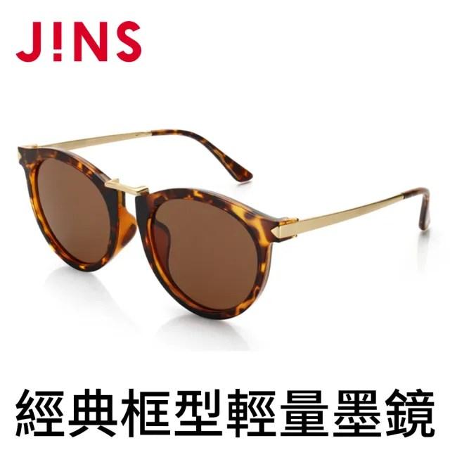 【JINS】經典框型輕量墨鏡(特AURF17S868)