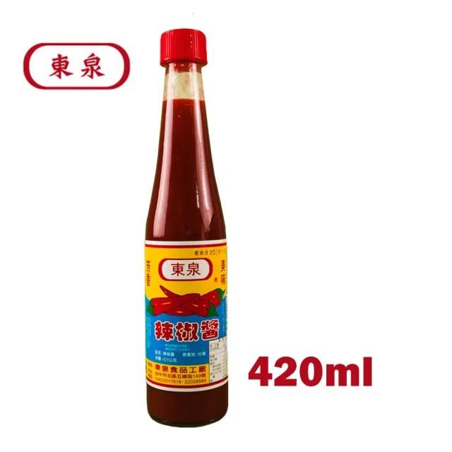 【東泉】辣椒醬 420cc