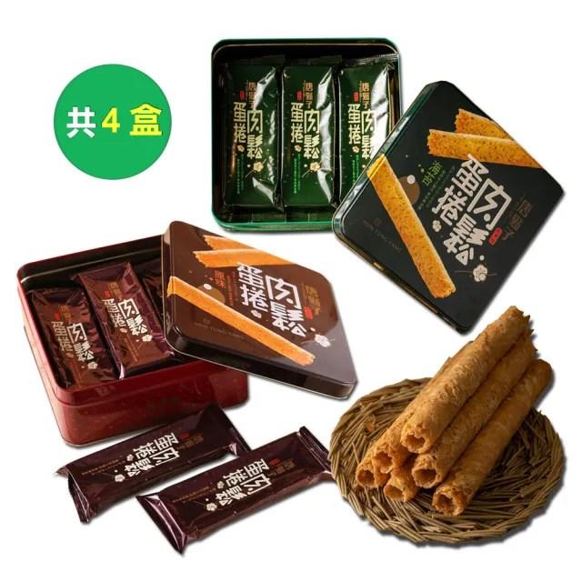 【新東陽-禮盒】肉鬆蛋捲禮盒*4盒(原味/海苔)