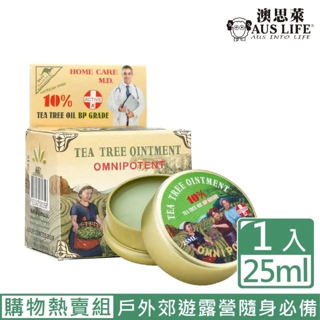 【AUS LIFE 澳思萊】全效舒緩神奇茶樹霜25ml(戶外郊遊露營隨身必備)