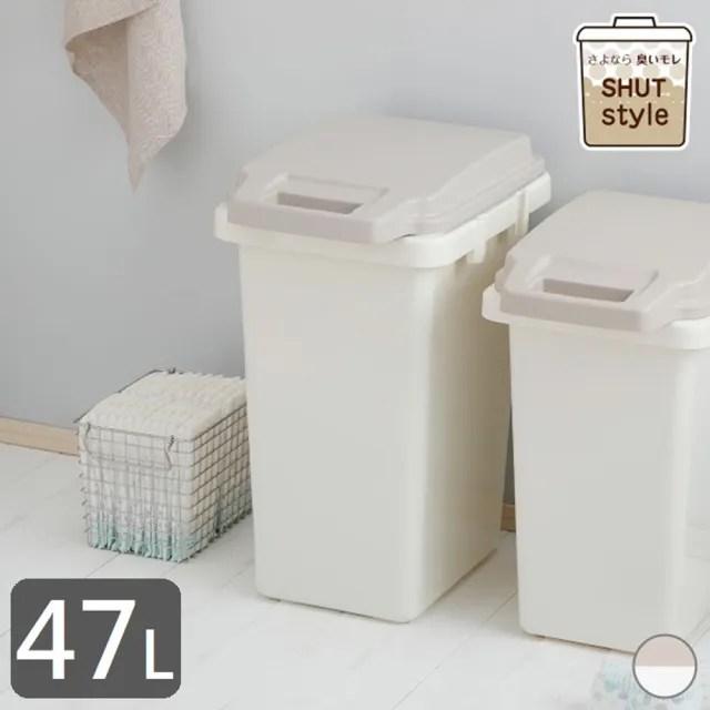 【日本 RISU】H&H掀蓋式防臭連結垃圾桶 45L