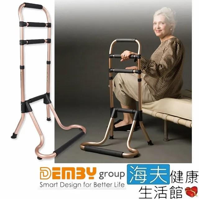 【海夫健康生活館】FAMICA 起身扶手 助行器(AH07)