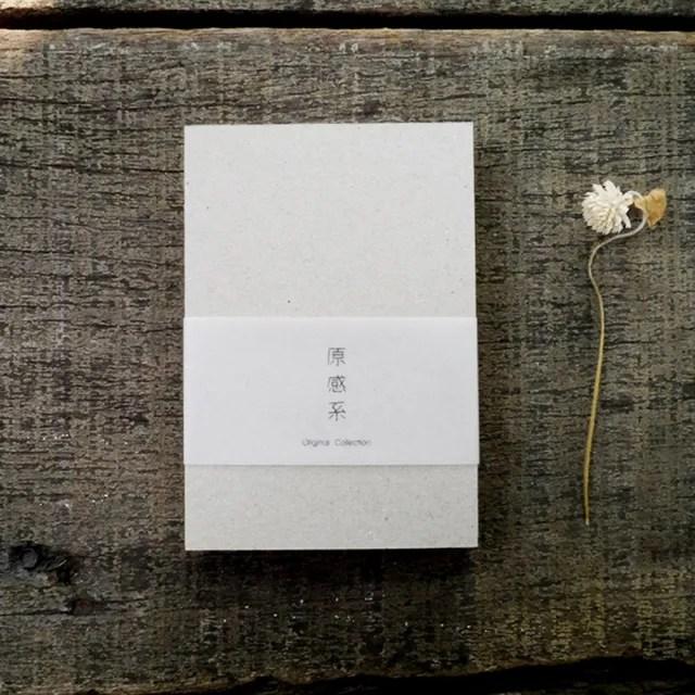 【Conifer 綠的事務】50K 原感系線裝空白筆記(萬用手冊  手札  手帳  筆記本)