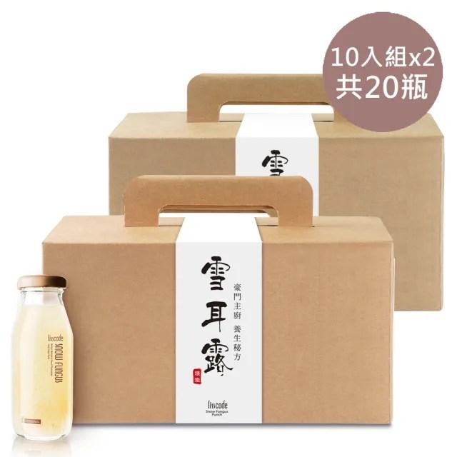 【Lisscode】有機雪耳露190ml*20瓶(禮盒/送禮首選)