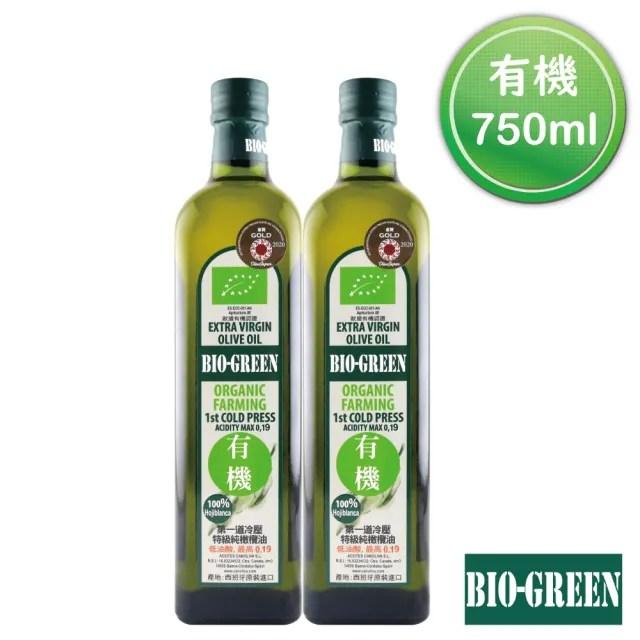 【BIOES 囍瑞】蘿曼利有機特級初榨橄欖油750ml*2入(買1送1/共2入)