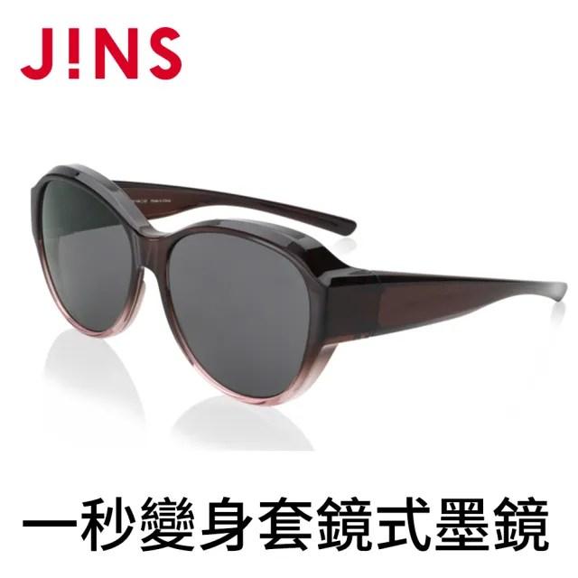 【JINS】套鏡式墨鏡-圓框(AMRF20S269)