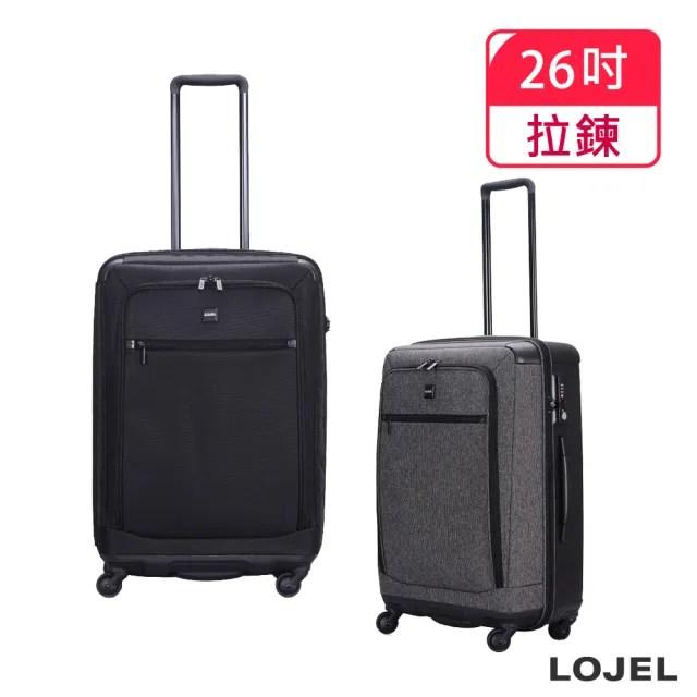【LOJEL】新 EXOSIII 26吋 軟硬結合 前開袋防盜拉鍊箱(行李箱 旅行箱)