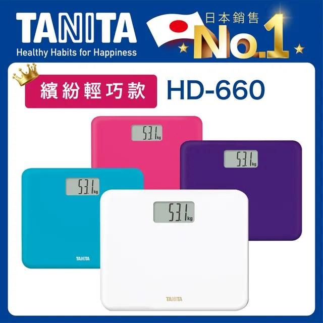 【TANITA】輕巧電子體重計(HD-660)