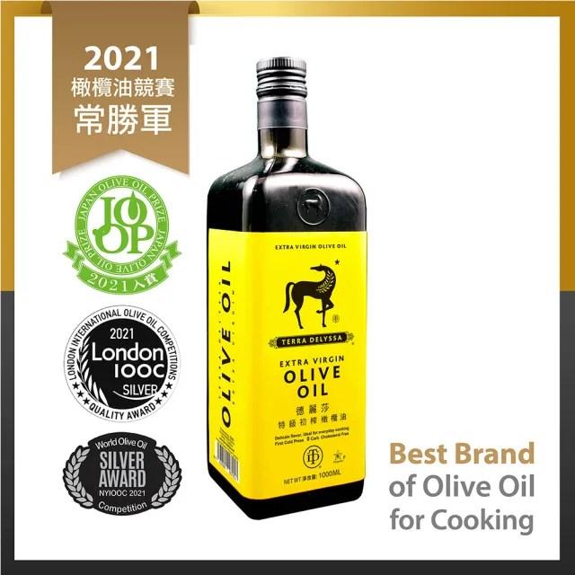【Terra Delyssa 德麗莎】特級初榨橄欖油1000mlx1瓶