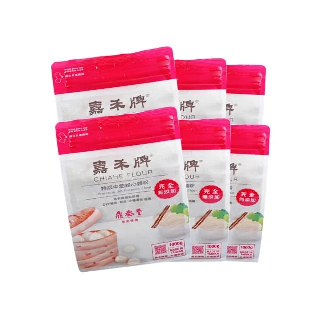 【嘉禾牌-鼎泰豐指定使用】特級中筋麵粉1kg * 6包(中筋)