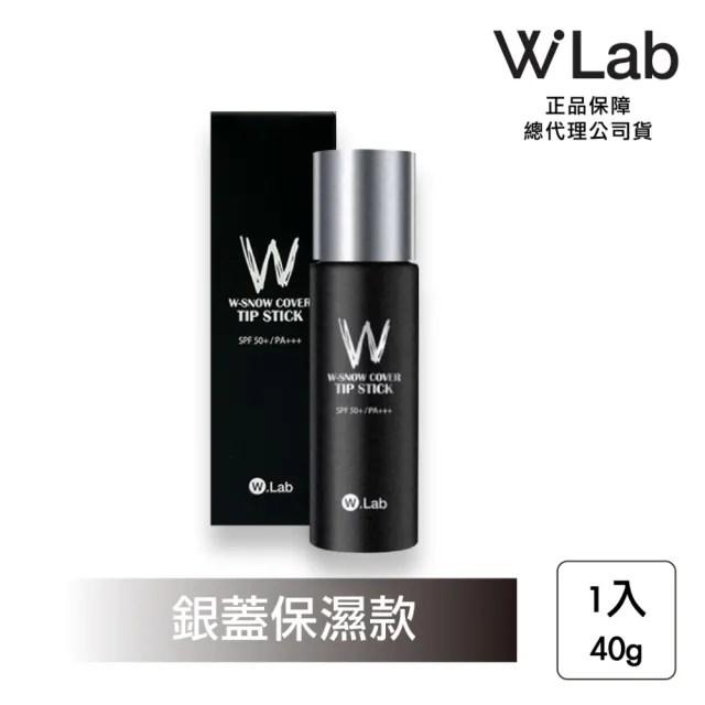 【W.Lab】我好棒棒保濕粉底液40ml(原廠公司貨)