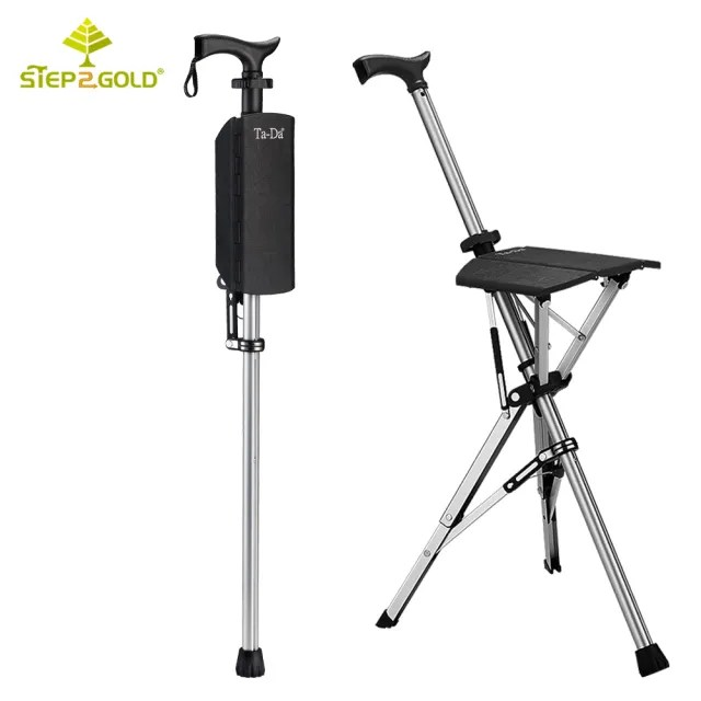 【Step2Gold】TA-DA泰達自動手杖椅(加贈腳墊更換組)