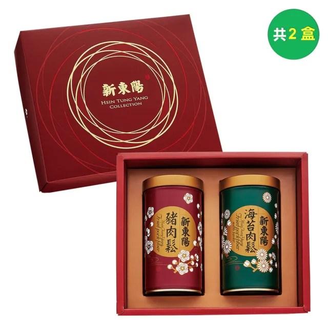 【新東陽】典雅尊貴2號肉鬆禮盒2盒
