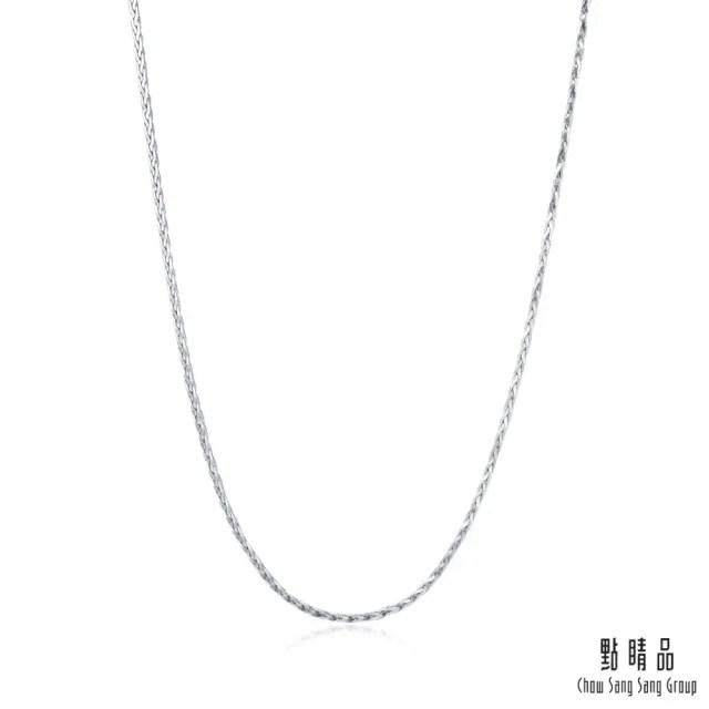 【點睛品】機織素鍊 18K白金項鍊(45cm)