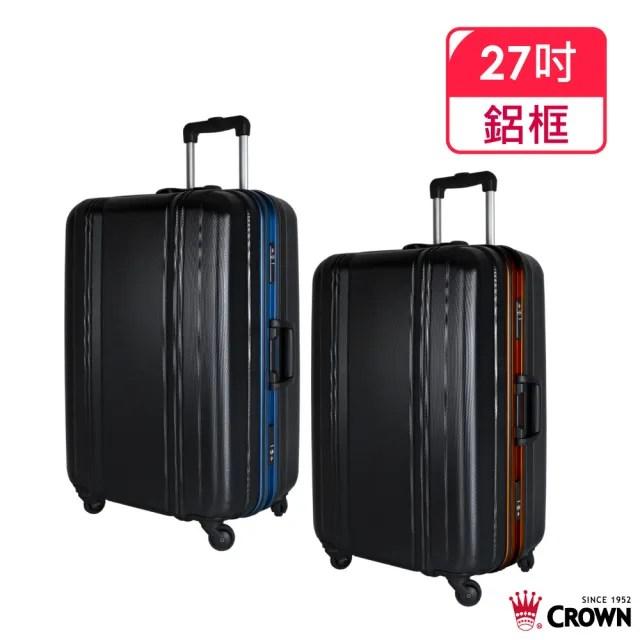 【CROWN 皇冠】新 27吋行李箱 兩色 彩色鋁框拉桿箱(霧面/超輕量)