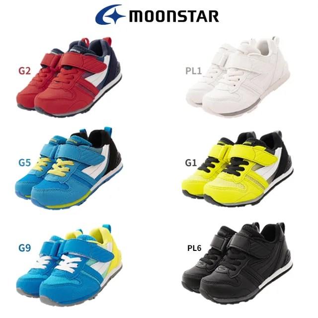 【MOONSTAR 月星】日本月星機能童鞋-HI系列機能款(6色任選-14-20cm)