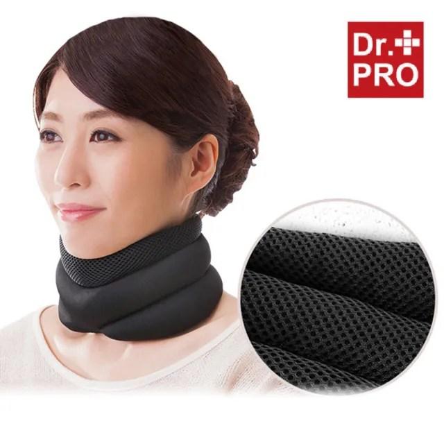 【Dr.PRO】日本頸椎牽引護頸帶(保護脖子/穩固脖子/護具)