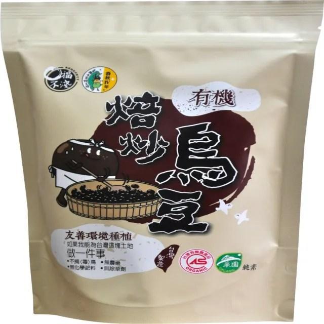 【喜願】有機焙炒烏豆茶包(180g/12小包)