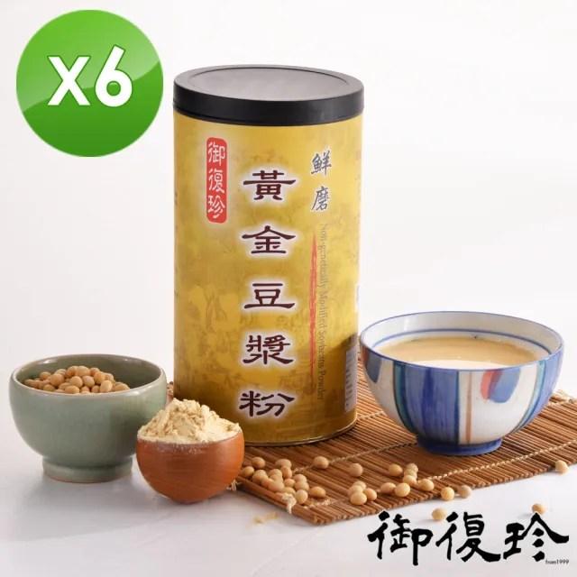 【御復珍】鮮磨黃金豆漿粉6罐組(無添加糖 450g/罐)