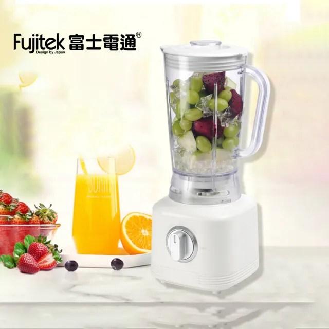 【Fujitek 富士電通】冰沙果汁機(FT-LNJ02)